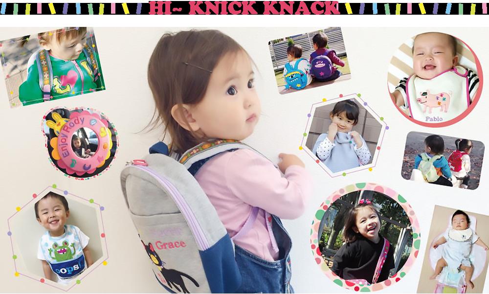 日本Knick Knack親子包-1