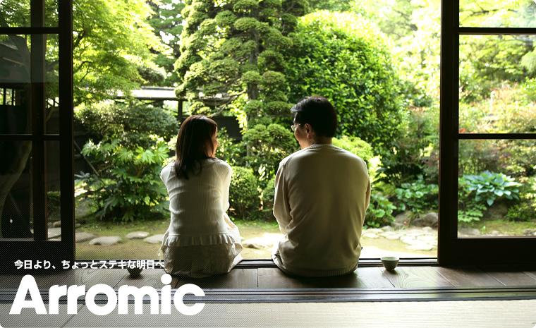 日本Arromic蓮蓬頭