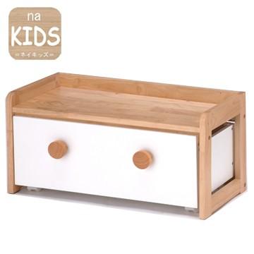 【na-KIDS】兒童收納箱學習桌