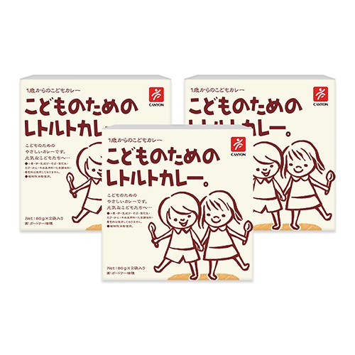 日本CANYON─兒童咖哩調理包(淡路洋蔥口味)〈三入組〉