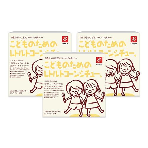 日本CANYON─兒童玉米濃湯調理包(淡路洋蔥口味)〈三入組〉