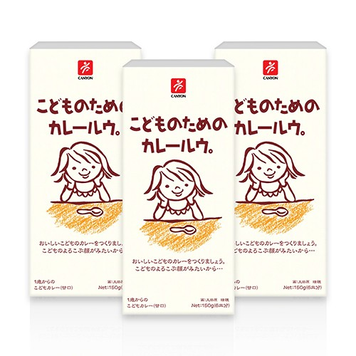 日本CANYON─兒童咖哩塊150g〈三入組〉