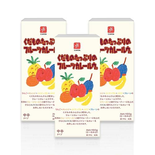 日本CANYON─兒童水果咖哩塊150g〈三入組〉