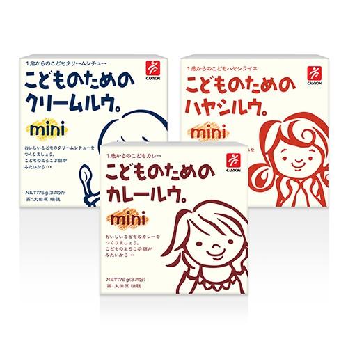 日本CANYON─兒童咖哩塊mini + 兒童奶油咖哩塊mini + 兒童燉菜湯塊mini〈三入組〉