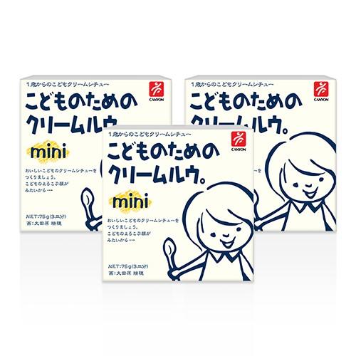 日本CANYON─兒童奶油咖哩塊mini 75g〈三入組〉