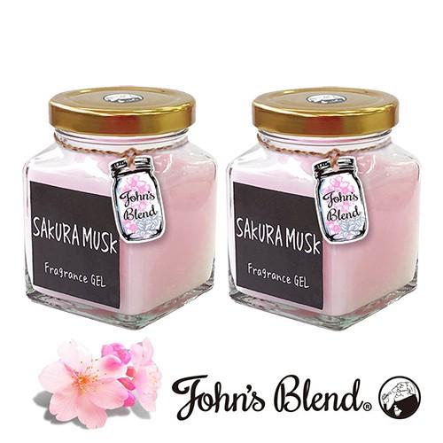 日本John′s Blend─香氛膏〈2入組〉海外限定款櫻花麝香