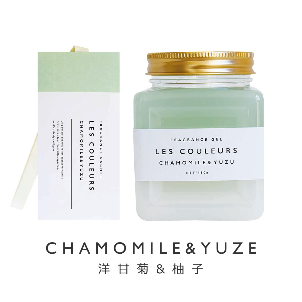 LES COULEURS 植萃香氛袋+植萃香氛膏〈洋甘菊&柚子組 〉