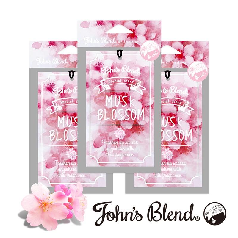 日本John′s Blend─香氛片〈季節限定款櫻花麝香3入組〉