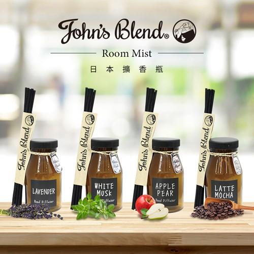 日本John′s Blend─擴香瓶