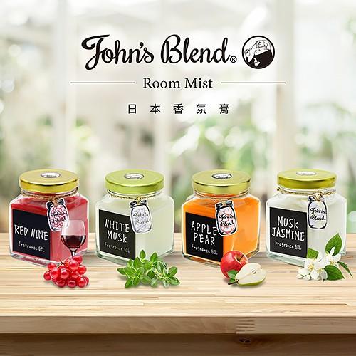 日本John′s Blend─香氛膏〈1入組〉