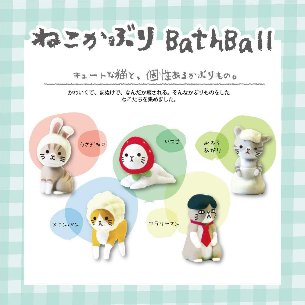 日本魔幻泡泡玩具入浴球─帽帽貓〈1入組〉