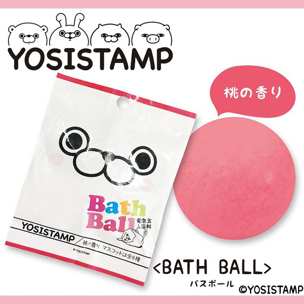 日本魔幻泡泡玩具入浴球─YOSISTAMP耀西兔第1代〈1入組〉