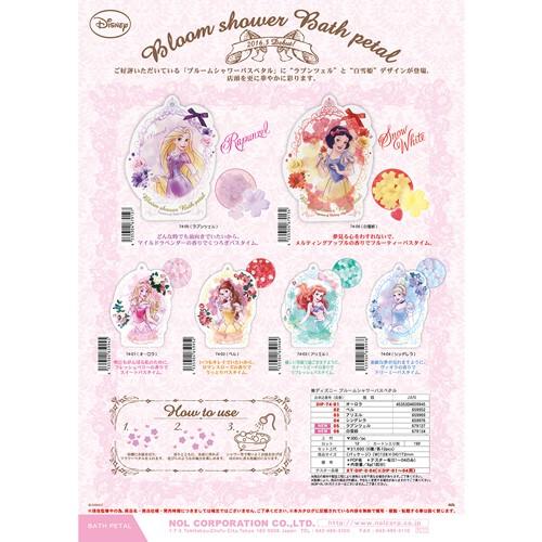 Disney迪士尼公主花瓣泡澡片系列〈綜合6入組〉