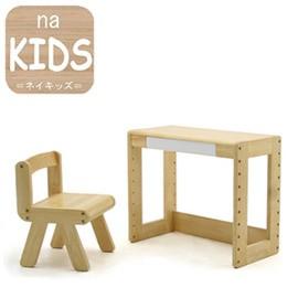 【na-KIDS】兒童升降學習一桌一椅組