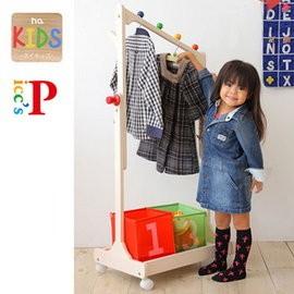 【na-KIDS】 Picc's快樂兒童移動式掛衣架