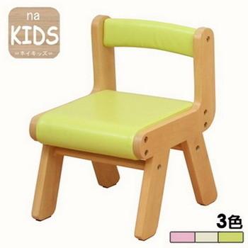 【na-KIDS】兒童軟座靠背椅