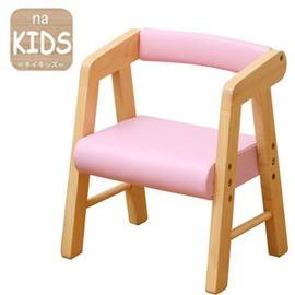 【na-KIDS】兒童軟座扶手調整椅