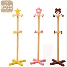 【na-KIDS】可愛兒童旋轉衣帽架