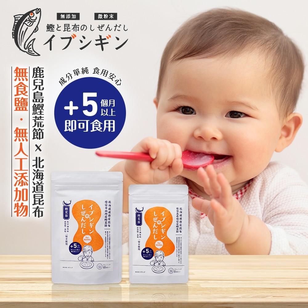 【湯包5包入】 ORiDGE無食鹽昆布柴魚粉(5g/包)