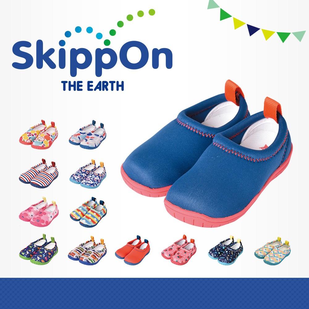 日本SkippOn─「ISEAL VU系列」兒童休閒機能鞋〈粉底普魯士藍 〉