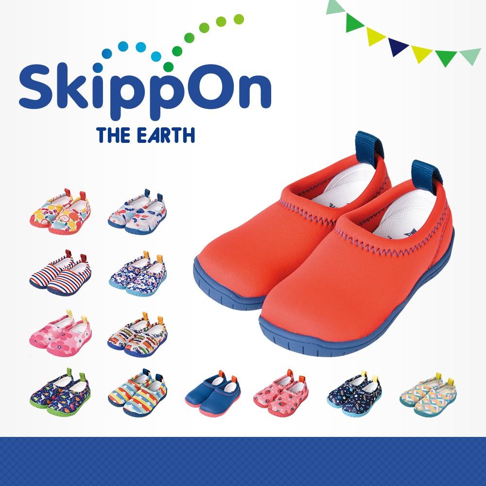 日本SkippOn─「ISEAL VU系列」兒童休閒機能鞋〈南法鄉村紅 〉