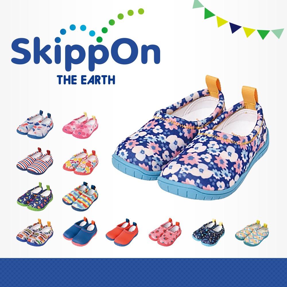 日本SkippOn─「ISEAL VU系列」兒童休閒機能鞋〈南法碎花〉