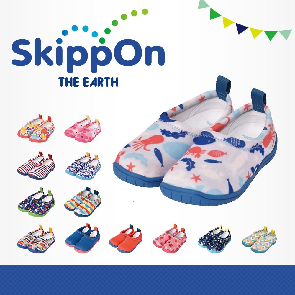 日本SkippOn─「ISEAL VU系列」兒童休閒機能鞋〈海洋樂園〉