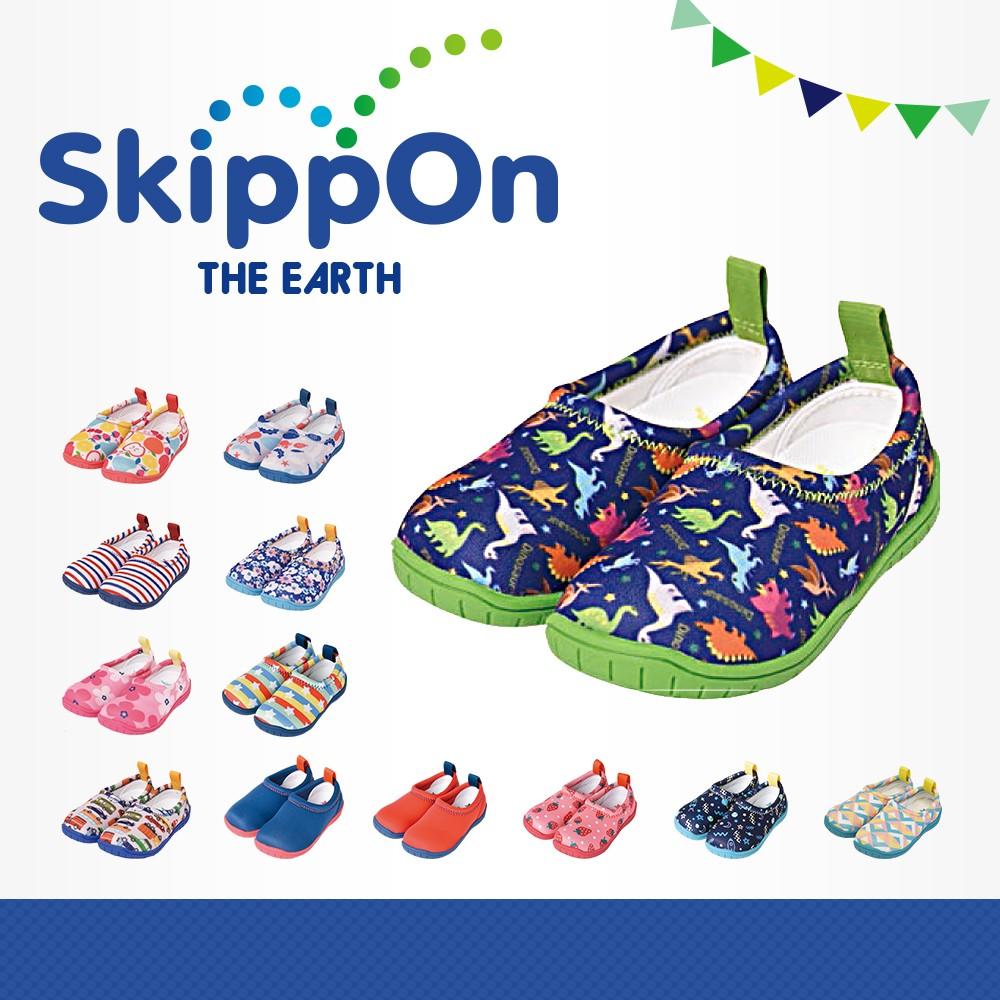 日本SkippOn─「ISEAL VU系列」兒童休閒機能鞋〈侏儸紀恐龍〉