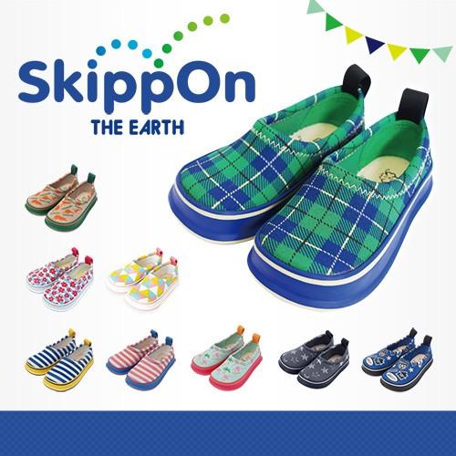 日本SkippOn─兒童休閒機能鞋〈百搭綠格紋〉