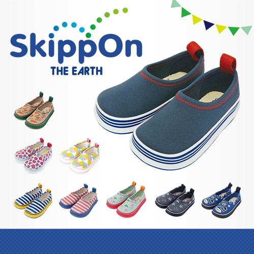 日本SkippOn─兒童休閒機能鞋〈百搭靛藍〉