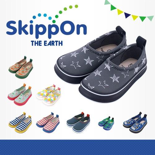 日本SkippOn─兒童休閒機能鞋〈黑底滿天星〉