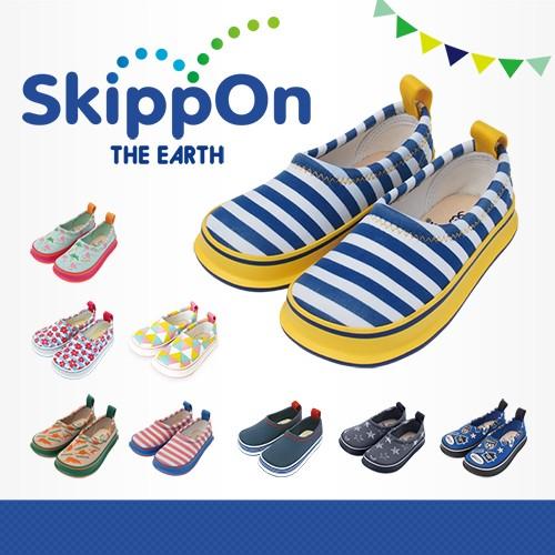 日本SkippOn─兒童休閒機能鞋〈黃藍撞色條紋〉