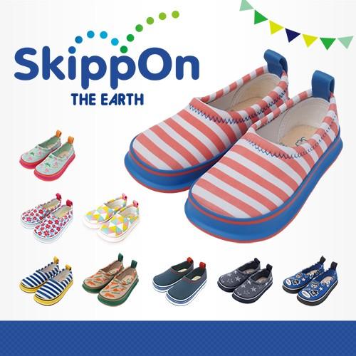 日本SkippOn─兒童休閒機能鞋〈粉藍撞色條紋〉