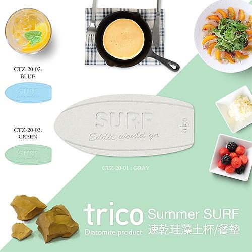 日本trico─Summer SURF速乾珪藻土杯墊/餐墊