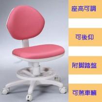 【素養家】安全可調式學童成長椅─可煞式活動輪