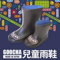 日本GOOCHA─兒童雨鞋〈永恆咖啡〉