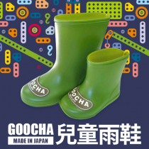 日本GOOCHA─兒童雨鞋〈時尚綠〉