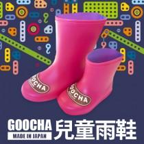 日本GOOCHA─兒童雨鞋〈夢幻粉紅〉