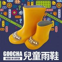 日本GOOCHA─兒童雨鞋〈閃亮黃〉