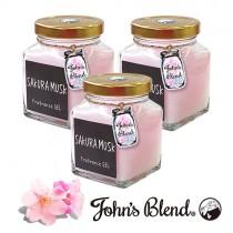 日本John′s Blend─香氛膏〈3入組〉海外限定款櫻花麝香
