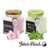 日本John′s Blend─香氛膏〈2入組〉櫻花麝香+經典白麝香