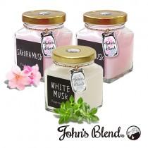 日本John′s Blend─香氛膏〈3入組〉櫻花麝香2入+經典白麝香1入