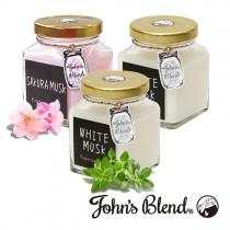 日本John′s Blend─香氛膏〈3入組〉櫻花麝香1入+經典白麝香2入