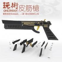 【日本職人工藝設計】ONE SHOOT玩術皮筋槍