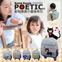 日本Knick Knack─POETIC動物樂園小童後背包(5款可選)
