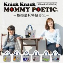 日本Knick Knack─POETIC極輕量托特散步包(7款可選)