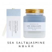 LES COULEURS 植萃香氛袋+植萃香氛膏〈 海鹽&茉莉組 〉