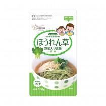 日本東銀來麵—無食鹽寶寶蔬菜細麵〈菠菜〉