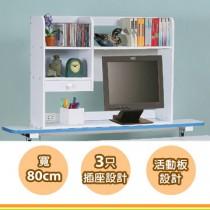 【創意小天才】桌上型附插座置物書架