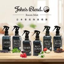 日本John′s Blend─香氛除臭噴霧